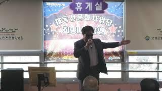 mc가수 최순동 / 자갈치아지매  #채동선문화사업단