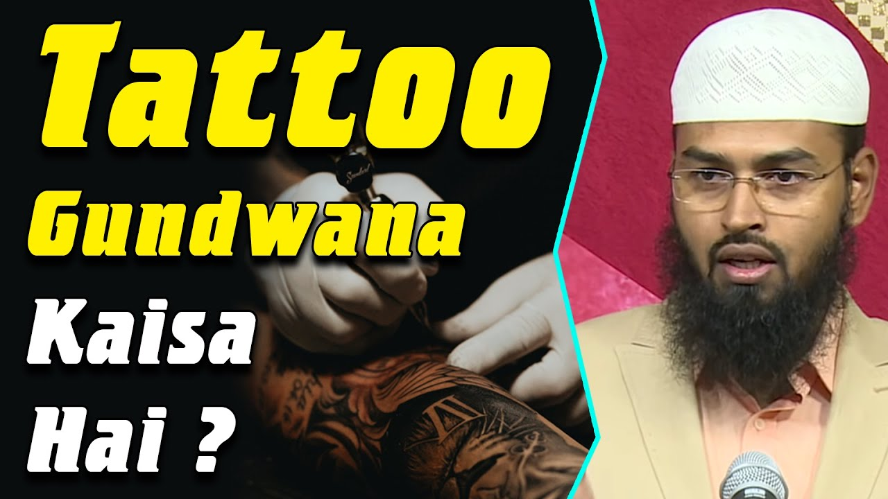 fde491048 Gundwana Tattooing Karna Haram Hai By Adv. Faiz Syed - YouTube