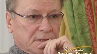 """Сергей Шакуров. """"В гостях у Дмитрия Гордона"""". 1/2 (2009)"""