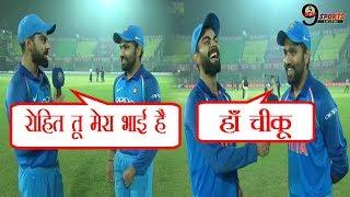 वेस्टइंडीज के खिलाफ धमाकेदार जीत के बाद एक साथ सामने आये रोहित और विराट, खत्म हुई लड़ाई |Virat Rohit