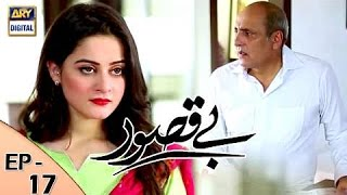 Bay Qasoor Episode 17 - ARY Digital Drama