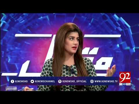 Muqabil - 18 September 2017 - 92NewsHDPlus