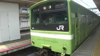 201系ND618(元環状線LB08編成)回送奈良発車