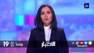 الاحتلال يقرر اخلاء منطقة E1 من الفلسطينيين لربط مستوطنة معالي ادوميم بالقدس - (17-11-2017)
