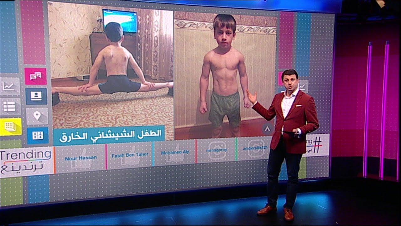 """بي_بي_سي_ترندينغ:  الطفل الشيشاني """"المعجزة"""" يقوم بتمرين الضغط لساعتين ونصف ويفوز بمرسيدس"""