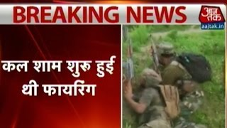 Pak Rangers Violate Ceasefire, Shoot Down One BSF Jawan