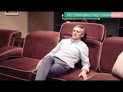 Презентация IQ 131: стиль и дизайн интерьера I Умные диваны