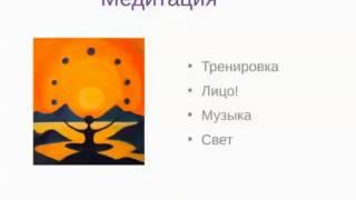 Анастасия Калинкова. Как родить без боли. Урок 3