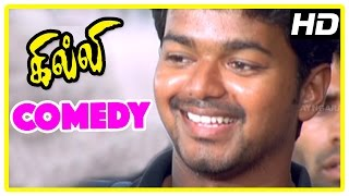 Ghilli | Ghilli Movie Comedy Scenes | Dhamu makes fun of girls| Dhamu Comedy | Vimal Rare appearance