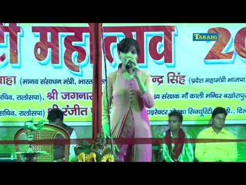 Anjali Bhardwaj Stage Show Program
