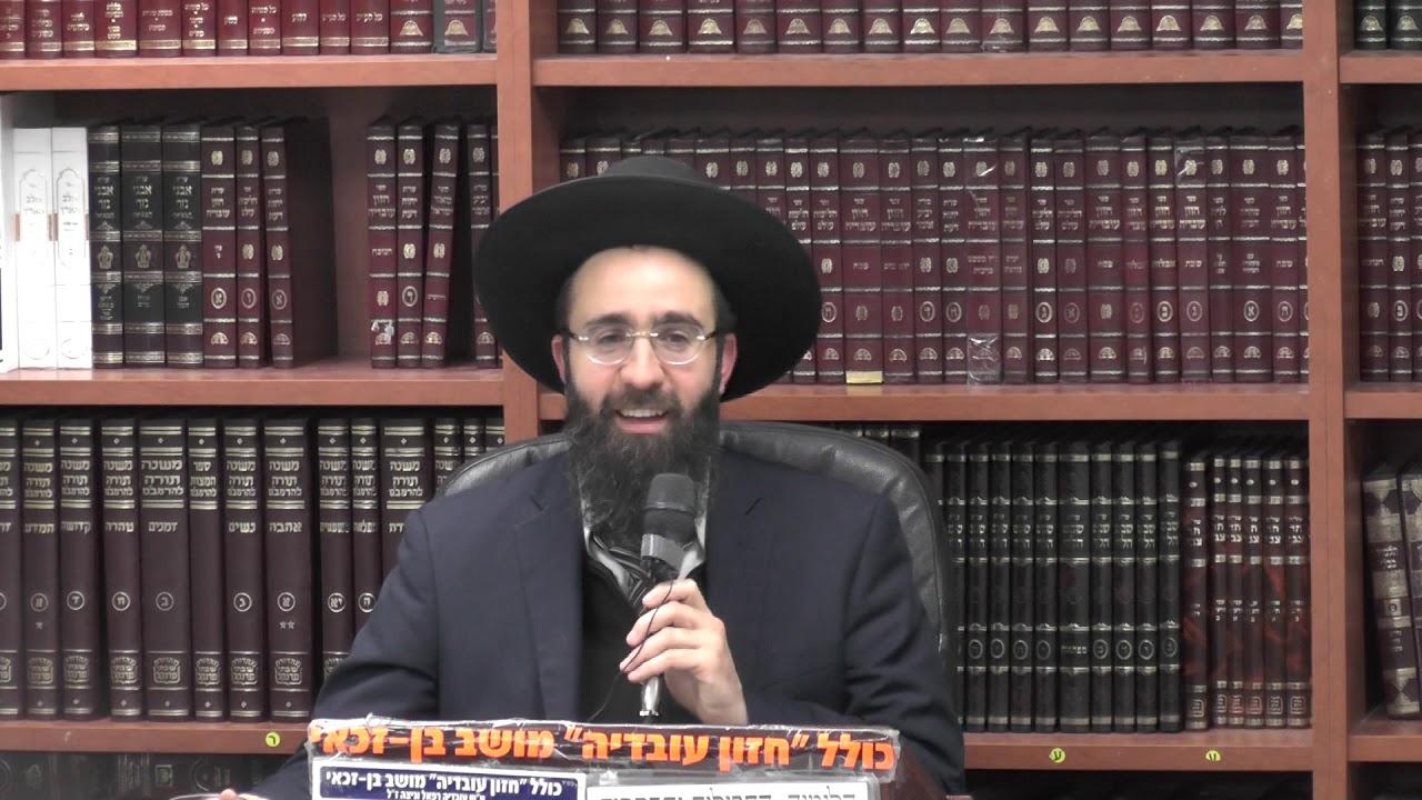 הרב אלמוג לוי : משלוח מנות ומתנות לאביונים .