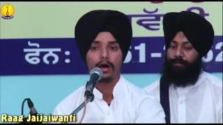 Raag Jaijaiwanti - Prof Surjit Singh ji : Adutti Gurmat Sangeet Samellan - 2014