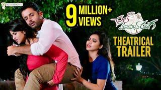 Chal Mohan Ranga Theatrical Trailer | Nithiin | Megha Akash | Pawan Kalyan | Trivikram | Thaman S
