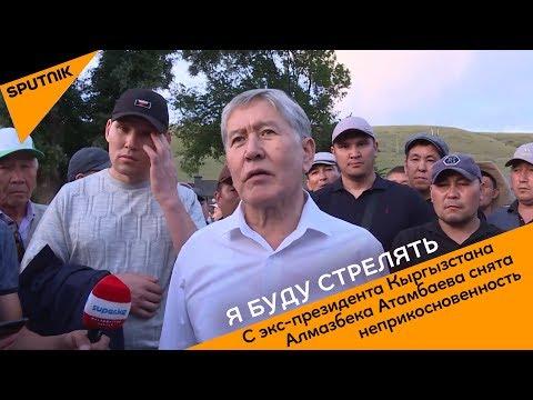 Атамбаев: Я буду