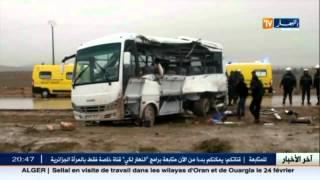 الأخبار المحلية :4 قتلى و 19 جريح في حادث مرور خطير في الأغواط