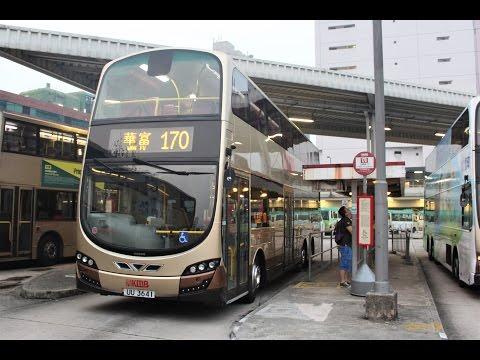 九龍巴士KMB  170  沙田鐵路站→華富(中) @ AVBWU506 (S)