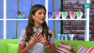 رينا الخوري - حديث حول فقرة Reina's Closet