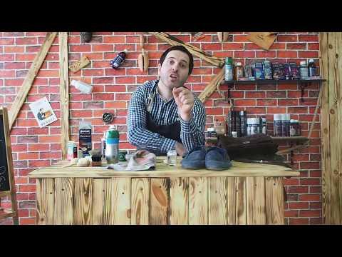 Как обрабатывать обувь из нубука