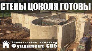 видео Построить монолитный частный дом: цена в компании Монолит-домстрой