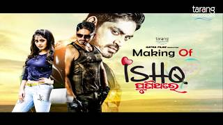 Cuttack re Outdoor Shooting | Making of Ishq Puni Thare Ep 09 | Arindam & Elina