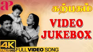 Karpagam Tamil Movie Back to Back 4K Video Songs | Gemini Ganesan | KR Vijaya | AP International