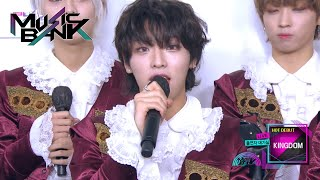 Interview with KINGDOM(킹덤) (Music Bank) | KBS WORLD TV 210219