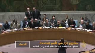 مشروع قرار بالجمعية العامة لمحاسبة مجرمي الحرب بسوريا