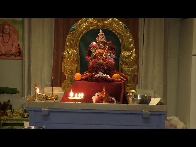 Lalitha Devi Abhishekam | February 12, 2021