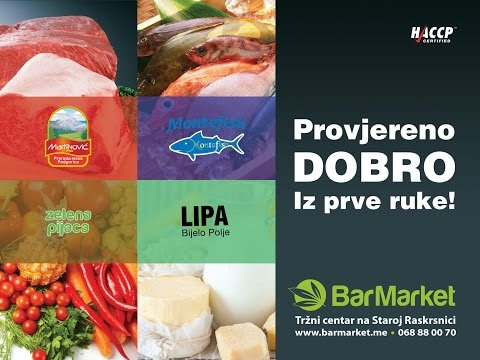 "Shopping center ""Bar Market"". Bar. Montenegro. Promo-Montenegro, 2015"