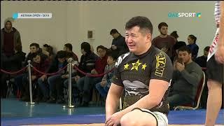 ГРЭППЛИНГ. ASTANA OPEN - 2019. Астана. 1 бөлім