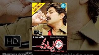 Chattam Telugu Full Movie  Jagapathi Babu, Vimala Raman  P A Arun Prasad  M M Sreelekha