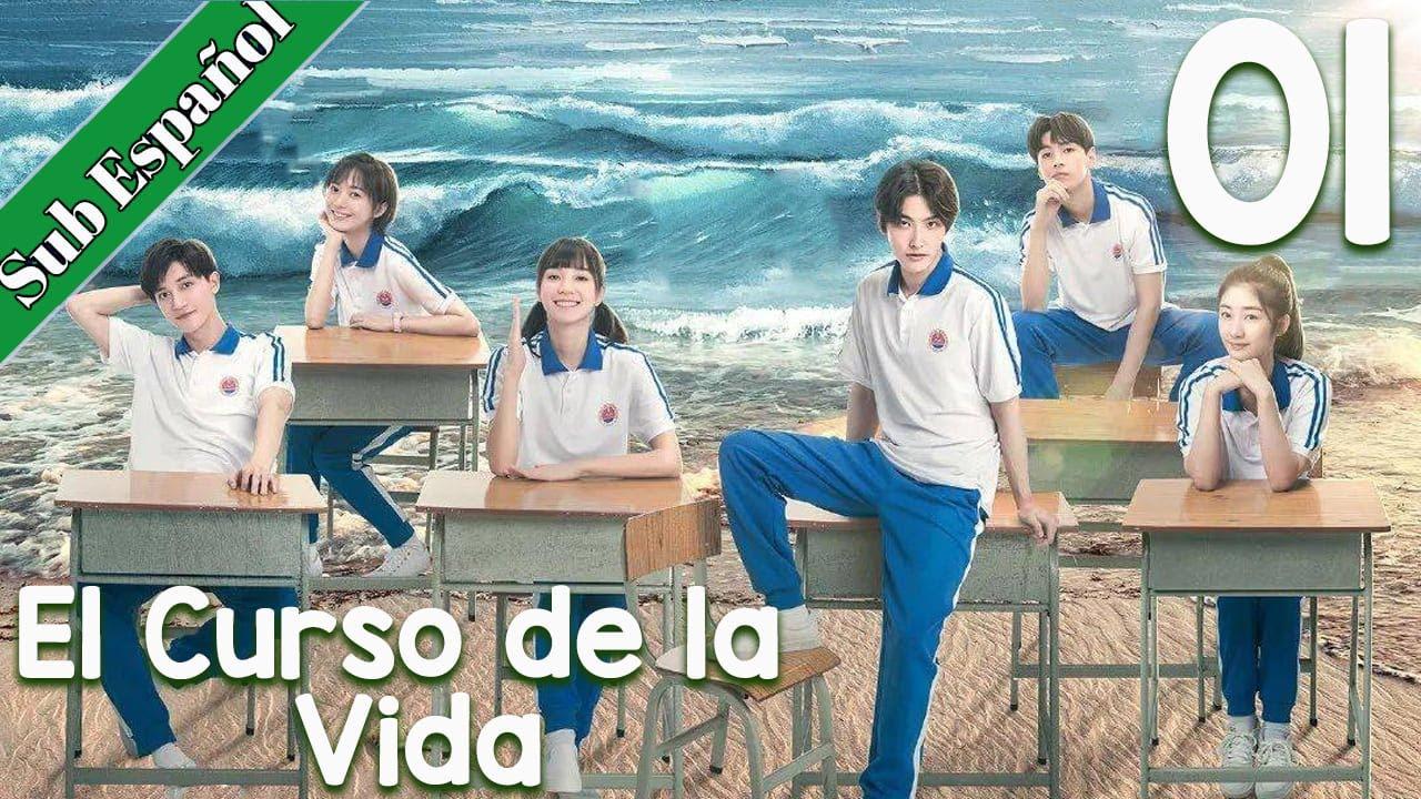 Download 【Sub Español】El curso de la vida EP01 | A River Runs Through It | 上游