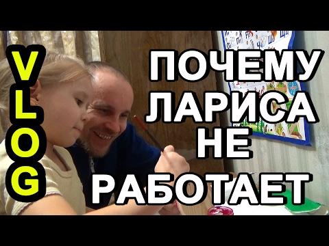 Slavic Family