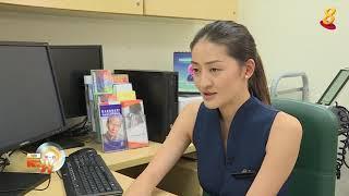 晨光|善方保健:头痛欲裂恶心呕吐 中西医教你缓解偏头痛