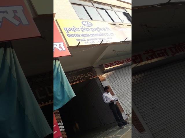 Claim karne jao to claim ni hotFarji insurance office United India Insurance Yah insurance na karaya