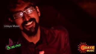 #SOME GEETHA #UDAYA MUSIC #NOTADAGE NAGEYA MEETI #DHAMODHAR NAYAK