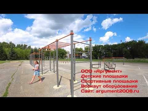 Комплексы ЛАБИРИНТ для детей ●Complex MAZE for kids ●LABYRINTH für Kinderиз YouTube · Длительность: 1 мин26 с