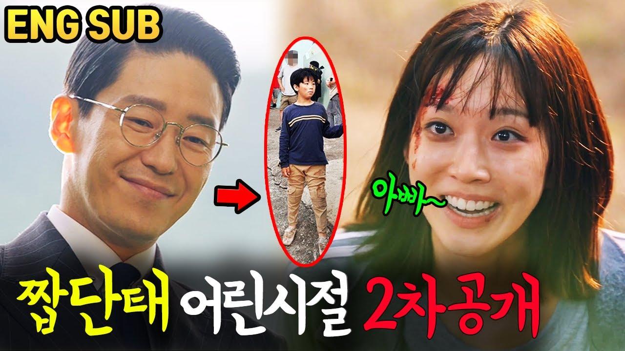 곧 방영될 5가지 장면 미리보기~! (배우가 스포함) 펜트하우스 시즌3