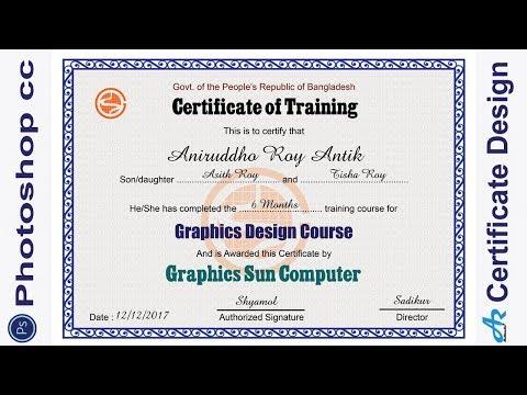 Photoshop Cc Tutorial Certificate Design In Photoshop
