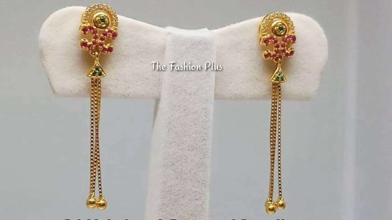 Light Weight Gold Chain Earrings Designs With Given Ing Link At End Of The Video