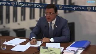 В Крыму появится отделение Всероссийского совета местного самоуправления(, 2015-07-14T11:42:27.000Z)