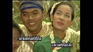 AngkorWat DVD #48A - Sophasit (Part 1/2 Full Disc)
