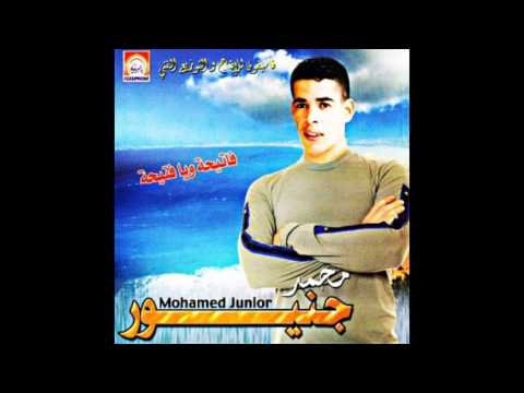 Mohamed junior - Taxiour Dir Maziya