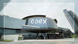 코엑스 (coex)