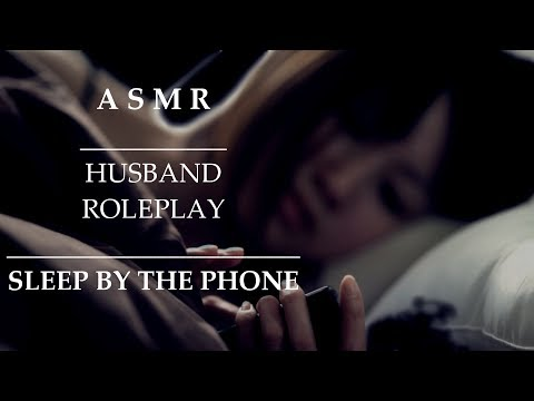 ASMR - Helping You Fall Asleep By the Phone [Husband Roleplay]