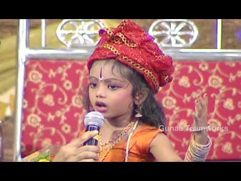 Rudhramadevi Dialogue By Greeshma - Cuteness Overloaded