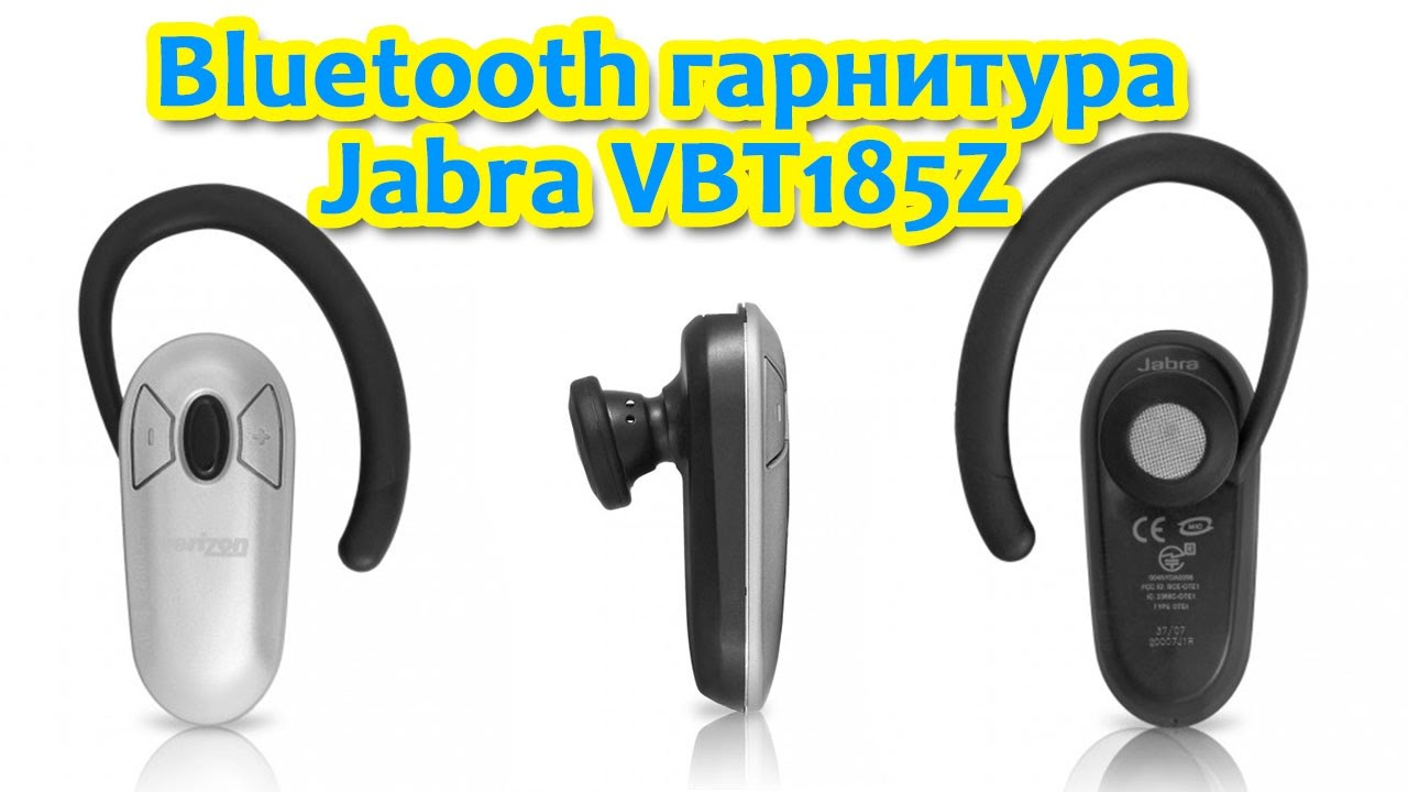 bluetooth jabra vbt185z youtube rh youtube com Verizon Jabra Bluetooth Manual Jabra Bluetooth Headphones Review