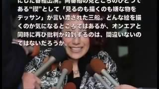 三船美佳が出演番組で離婚ネタ 「ショック」「ほんと嫌い」と非難殺到 ...