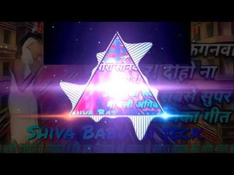 #Sonma Ke Kangma Lali Re Diya Na _Khortha Mix Song-------Hard Dolki Bass_Shiva Babu Hi Teck---------