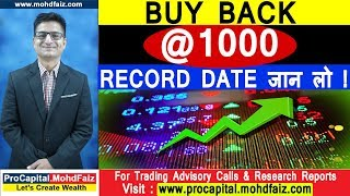 BUY BACK @ 1000 - RECORD DATE जान लो | Latest Share Market News